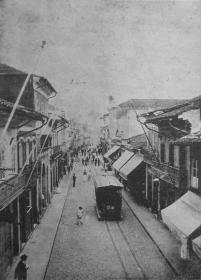 Centro 1902